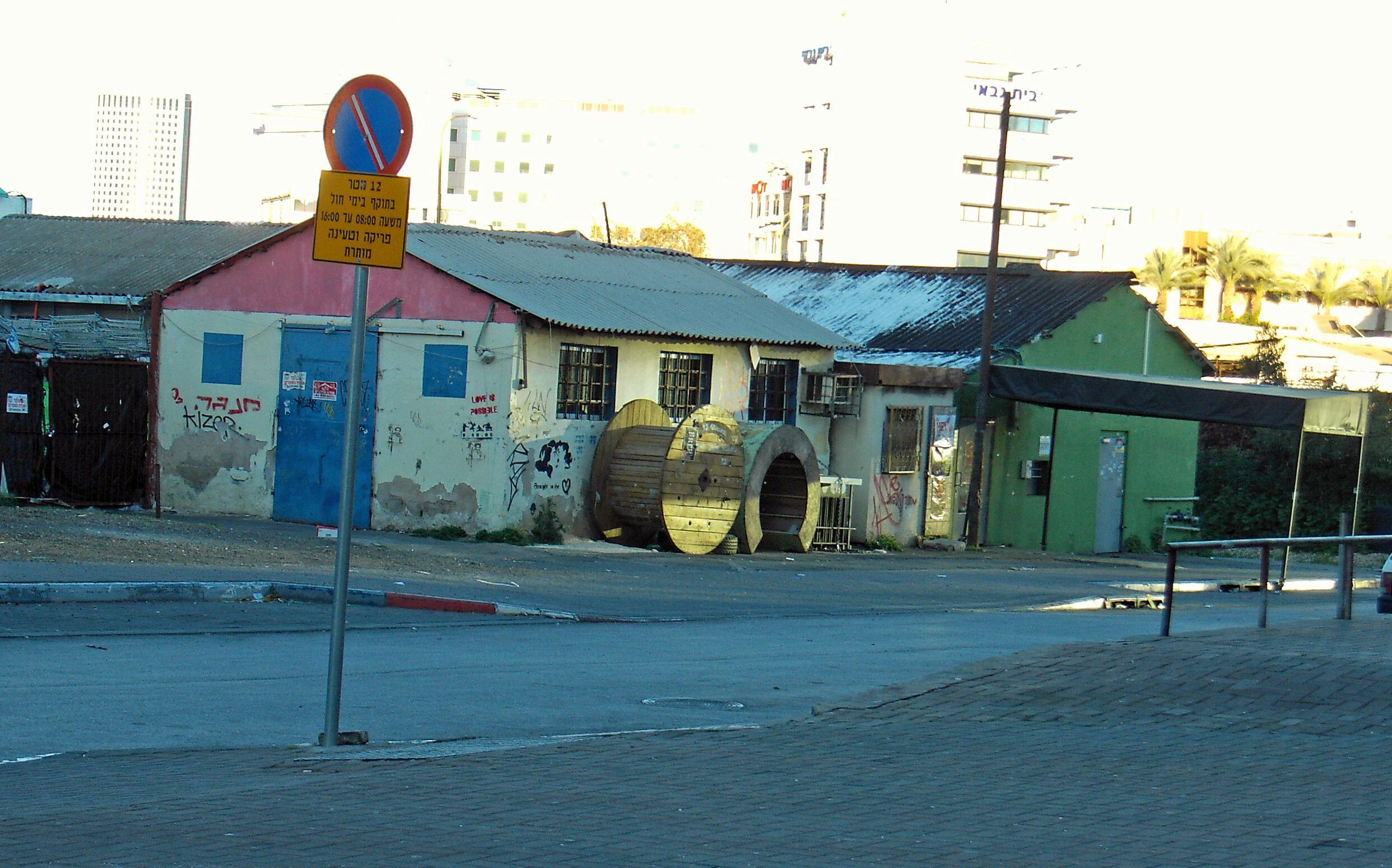 Barzliayclub