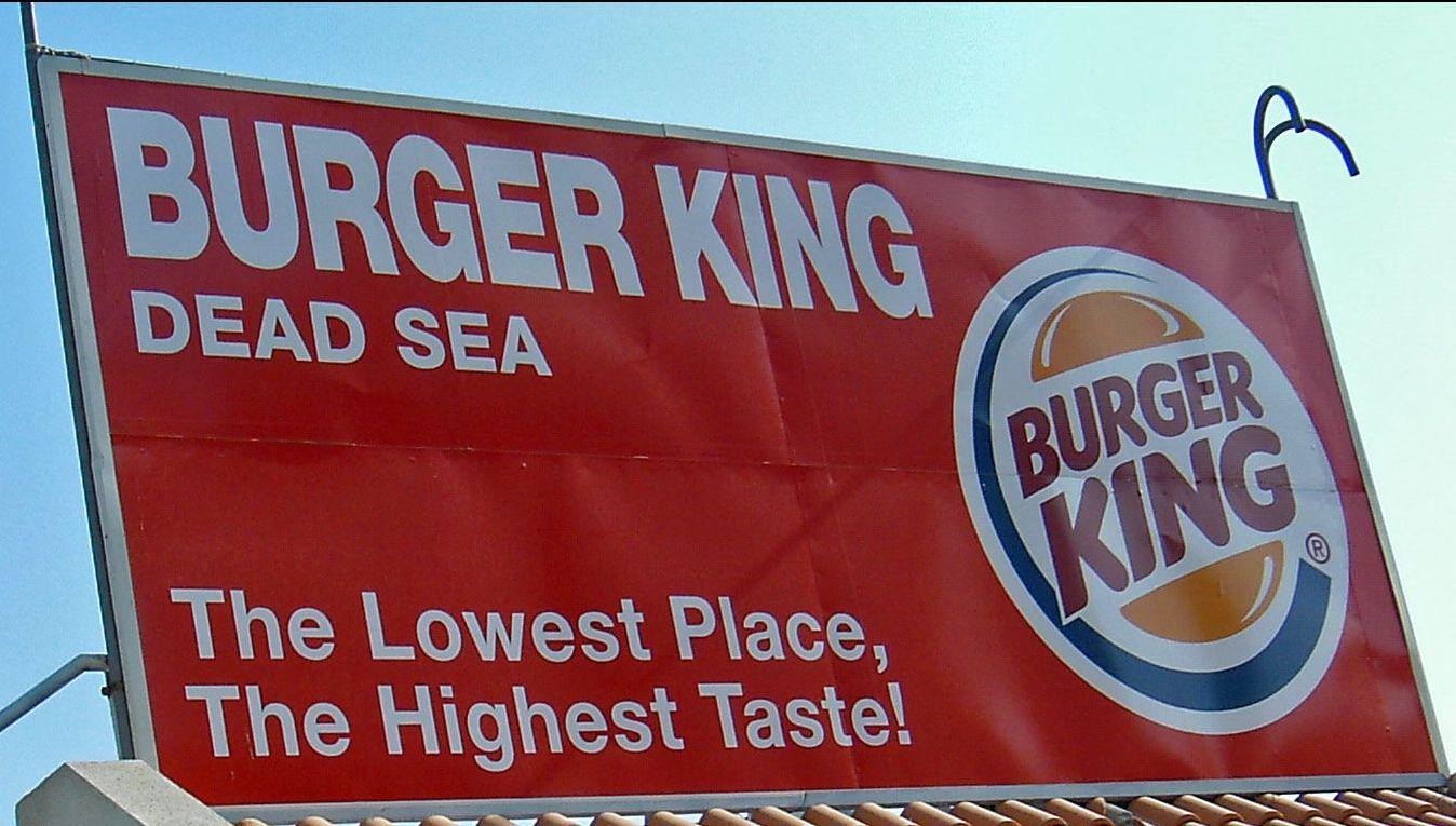 burger_deadsea