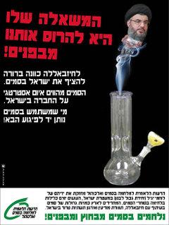 Anti-Drug-Poster